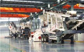 山东轮胎移动式破碎站 建筑垃圾可移动破碎站 碎石机价格