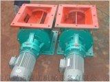 電動卸料器各種規格 耐高溫