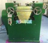 生產用三輥研磨機 研磨設備 150研磨機