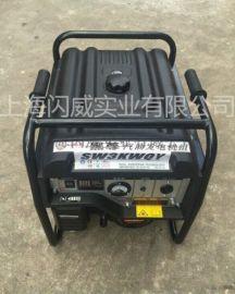 汽油发电机型号5KW家用发电机组