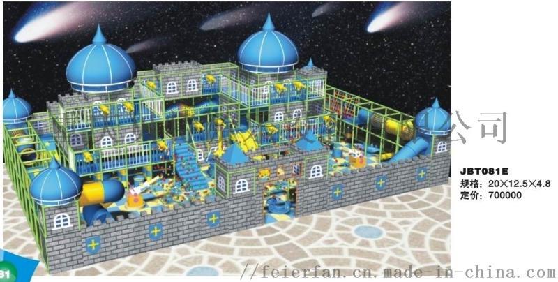 重庆淘气堡,室内儿童乐园厂家免费量场地
