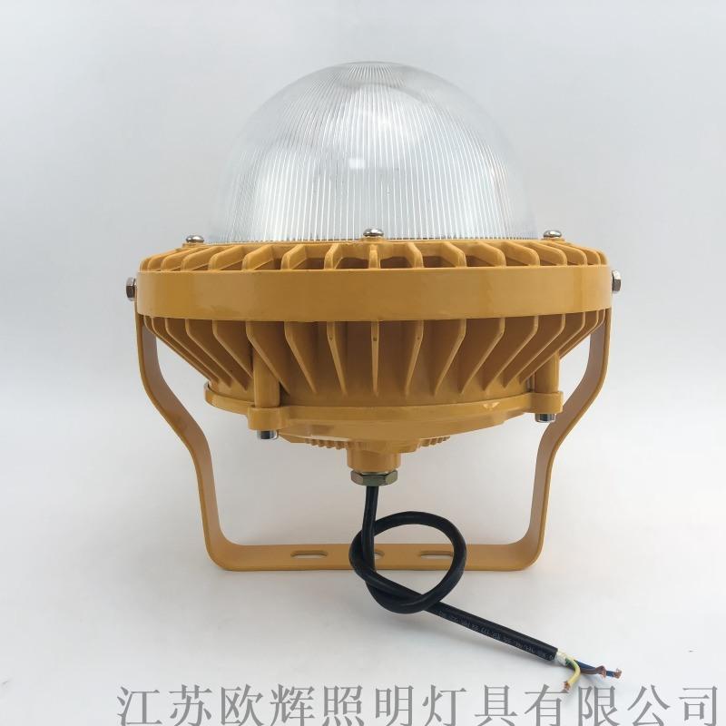 LED防爆应急灯,50W防爆LED应急灯,LED80w防爆应急灯,120w防爆LED应急灯