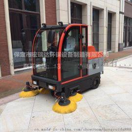 厂家直销HRD-1900电动扫地车  电动清扫车品质有保障
