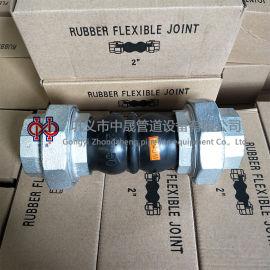 大量现货 丝扣连接橡胶接头 螺纹油任连接耐油耐温