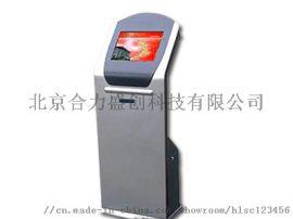 厂家直 北京合力盛创HL-PX03型号排队机