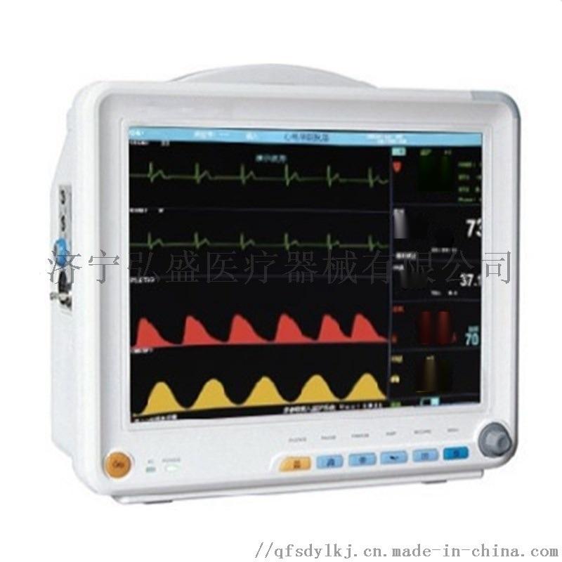 医用多参数手术室监护仪 弘盛监护仪