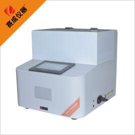 GPT--01三层共挤输液用膜袋气体透过率测试仪
