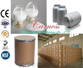 乙酰氧肟酸生产厂家|品质保证