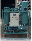 透平油聚结真空滤油机(ZJC-20)