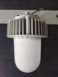 NFC9180LED防爆灯防水防尘防眩泛光灯70w