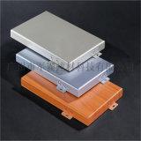 氟碳鋁單板幕牆,氟碳鋁單板,鋁單板