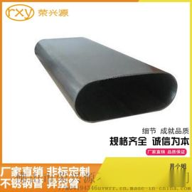 广东佛山异型管厂定制不锈钢拉丝平椭圆管304