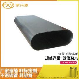 廣東佛山異型管廠定制不鏽鋼拉絲平橢圓管304