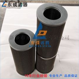 滤油机滤芯21FC1421-150*710/14
