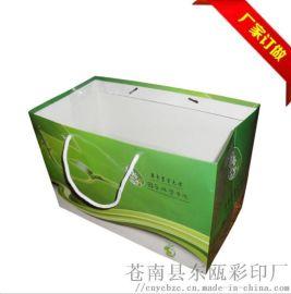 苍南厂家直销加印logo定做纸质礼品袋 环保广告手提袋批发