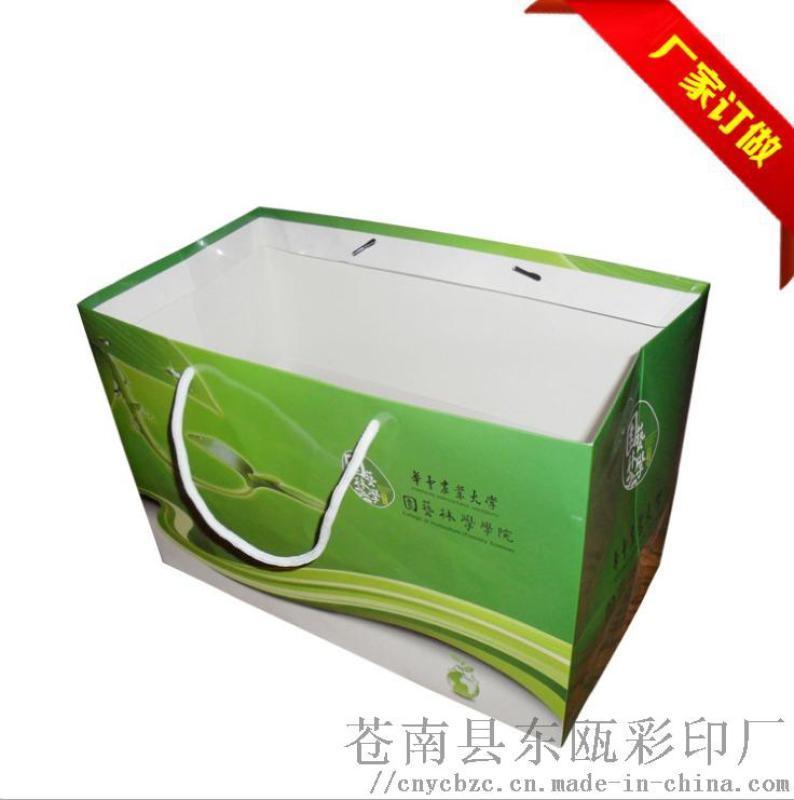 蒼南廠家直銷加印logo定做紙質禮品袋 環保廣告手提袋批發