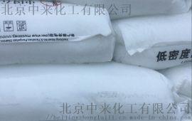 LD605燕山石化低密度聚乙烯透明薄膜LDPE