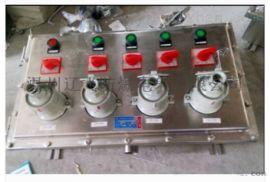 防水防尘防腐照明配电箱/不锈钢三防开关箱