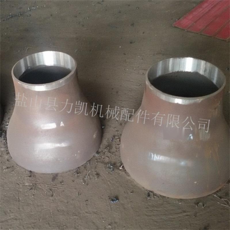 碳鋼同心異徑管生產廠家現貨供應異徑管