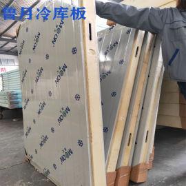 济南彩钢复合冷库板 聚氨酯保温板