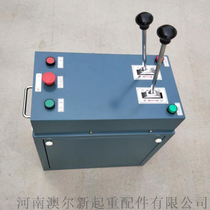 厂家销售 起重机联动控制台  双手柄联动台