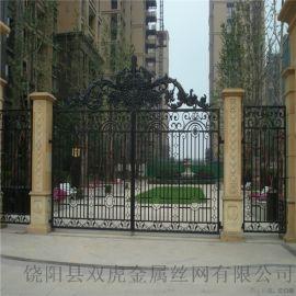 钢制铁艺大门铝制大门 别墅小区双开欧式铁艺门