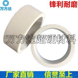 白刚玉筒型砂轮 450*150*380陶瓷端面磨砂轮