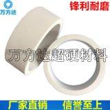 白剛玉筒型砂輪 450*150*380陶瓷端面磨砂輪