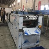 先泰精工制造电容铝壳清洗机 电机壳除油超声波清洗机