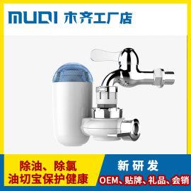 物理環保洗滌器油切洗潔器油切寶