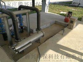 石家庄紫外线净水处理设备