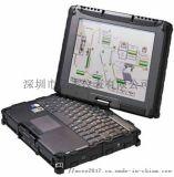 V100-Ex-ATEX 全强固式可旋转笔记本电脑