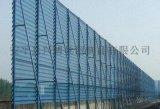 煤场防风多孔板彩钢抑尘网定制加工厂家