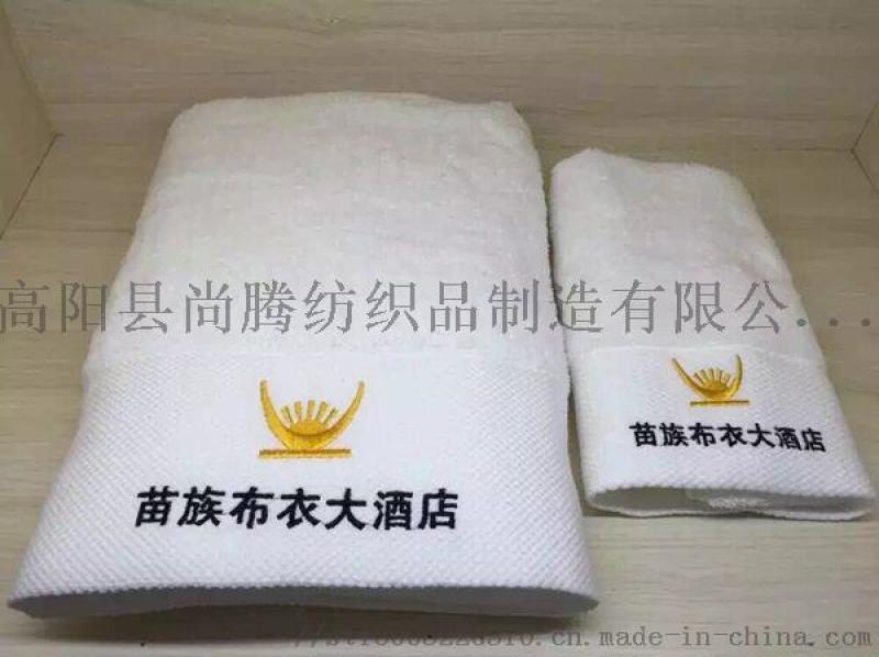 酒店毛巾厂家生产柔软吸水加厚的纯棉毛巾浴巾支持定做