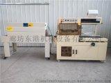 450型封切机  食品盒包装机