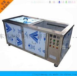 工业除油超声波清洗机五金电子电镀清洗用