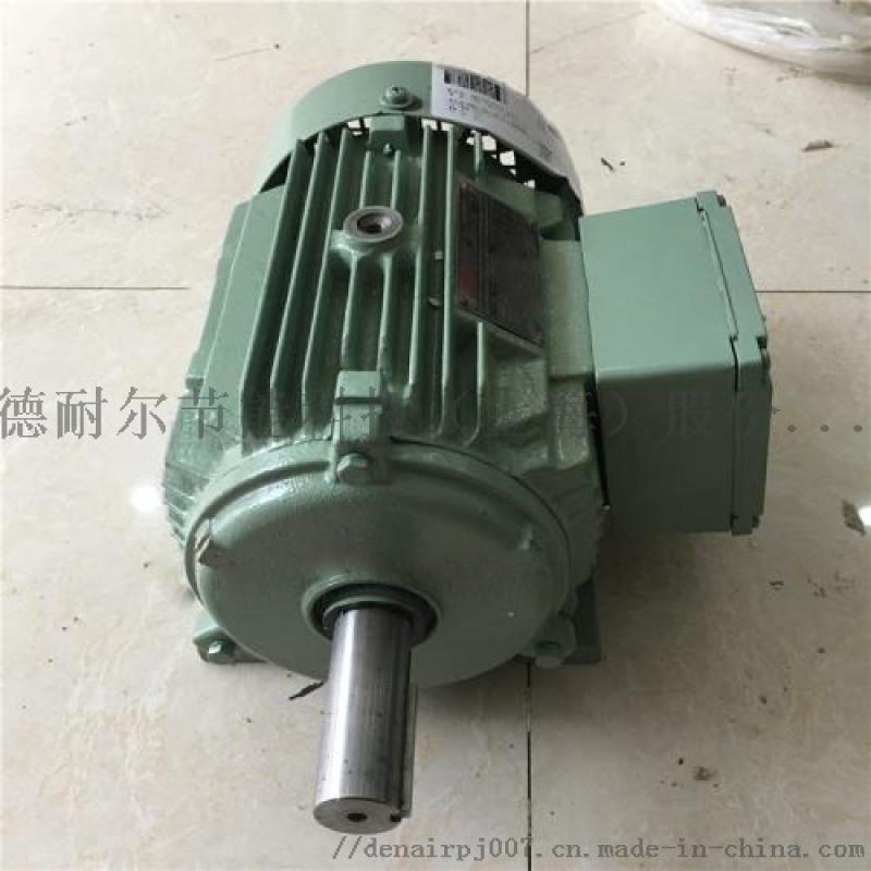 寿力空压机电机_上海空压机配件厂家直销