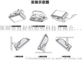 专业生产100WLED隧道灯 航空铝LED隧道灯 隧道工程