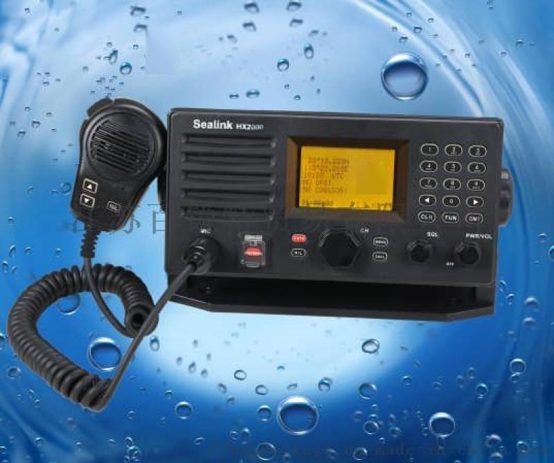 HX2000 A类甚高频数字选呼船用电台VHF