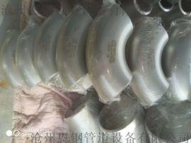 317不锈钢对焊管件现货