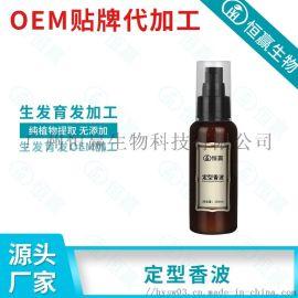控油固发去屑洗发水代加工头发护理化妆品oem贴牌