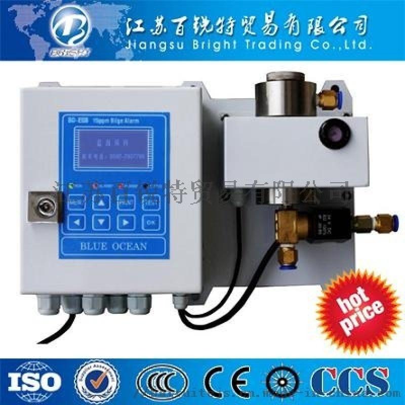 OCM-15油水分离器15PPM报警装置CCS证书