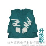 雙層棉質約束服