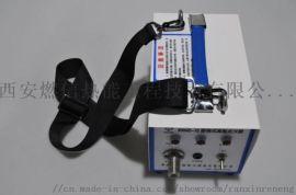 燃信热能定制便携式高能点火器