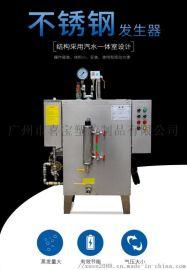 旭恩24千瓦电蒸汽发生器节能蒸汽锅炉