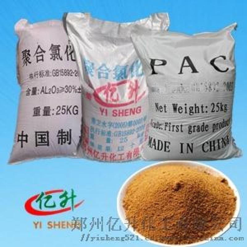 印染行业污水处理絮凝药剂脱色助剂,22聚合氯化铝