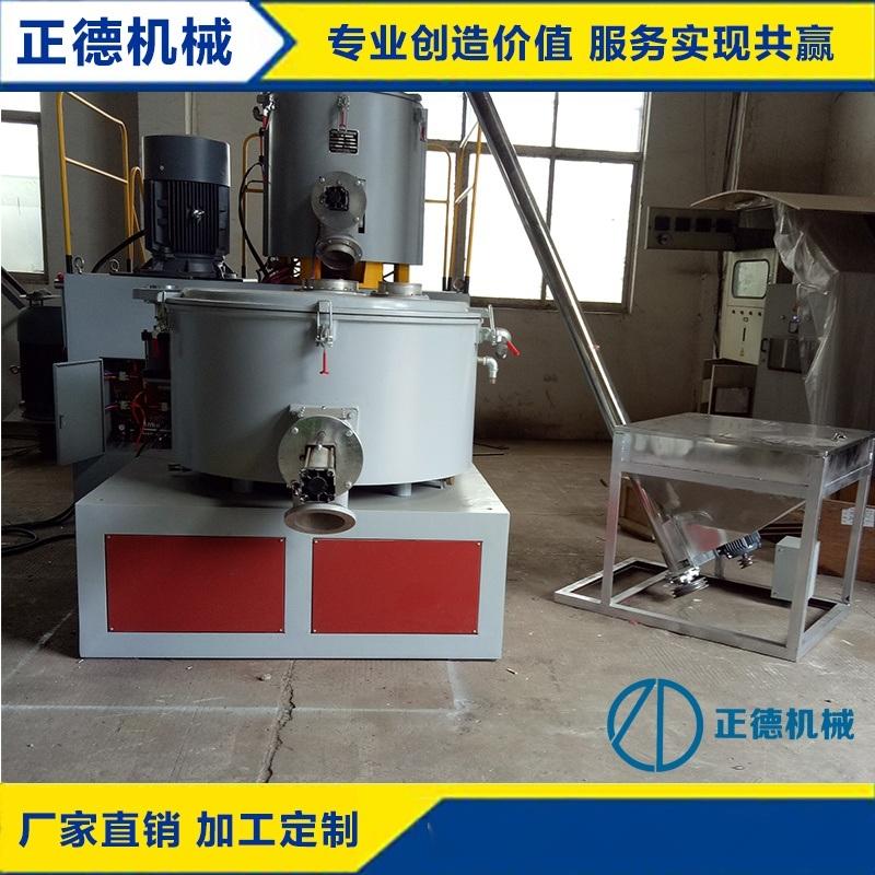 不鏽鋼塑料輔機混合機廠家立式圓桶混合機