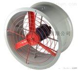 BT35-11-3.55防爆軸流式通風機
