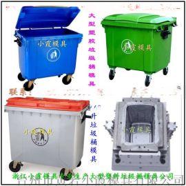 台州塑胶注射模具480L户外垃圾桶模具评价