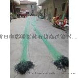 綠色三層網10公分 20米高170米長進口絲